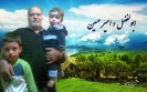 امیر حسین و ابوالفضل