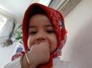 مهسیما کوچولو اتابکی