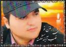 زنده یاد سجاد اتابکی