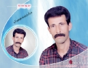 مرحوم زنده یاد محمد آشوری