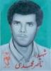 آلبوم عکسهای شهدای میلاجرد سری اول :: شهید ناصر محمدی