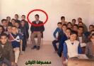 شهید محمد رضا اتابکی