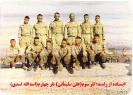 ایستاده از راست نفر سوم علی اکبر  سلیمانی  نفر چهارم اسدالله اسدی