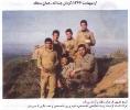 شهید پرویز آقامحمدی نشسته وسط
