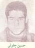 شهید حسین جلولی