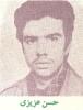 شهید حسن عزیزی(علی جعفر)