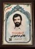 شهید غلامرضا جلولی از شهدای گرانقدر شهر شهیدان میلاجرد