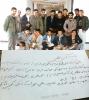 دانش آموزان سال چهارم دبیرستان شهید حیدر غریبی  سال 1371