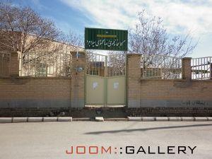 کتابخانه آیت الله محمودی میلاجرد