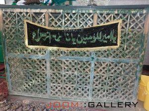 ضریح قدیمی امام زاده یحیی (ع) میلاجرد