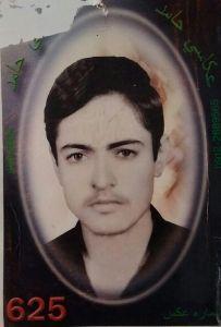 جوان ناکام علیرضا آقامحمدی